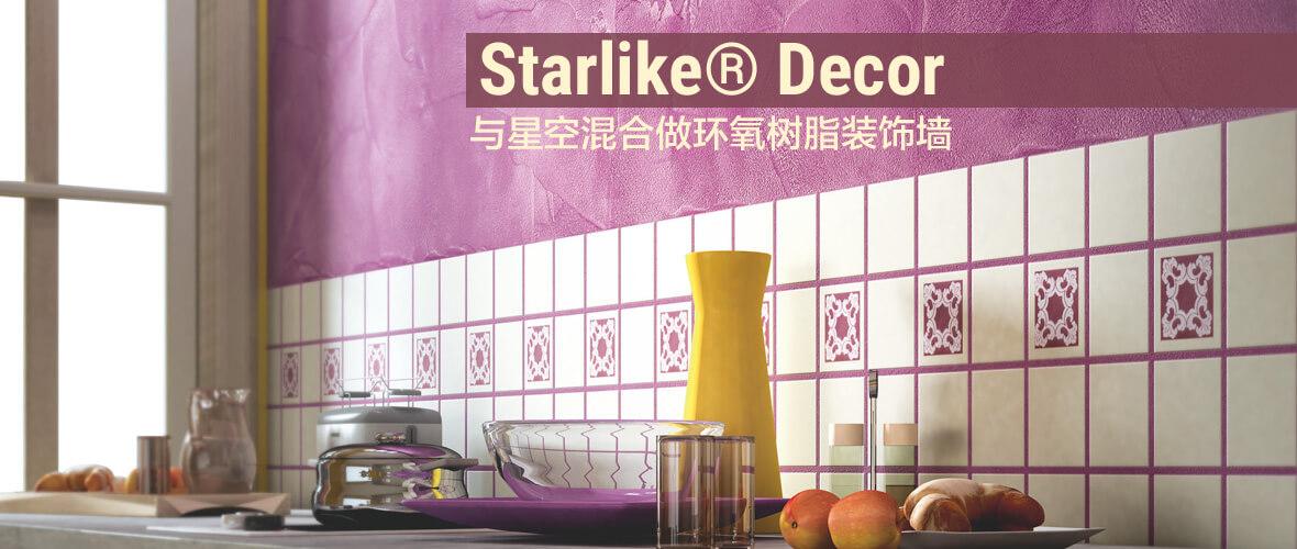 starlike_decor_cn_v1